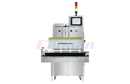 S200 Series Intelligent sealing machine (Water cooling)