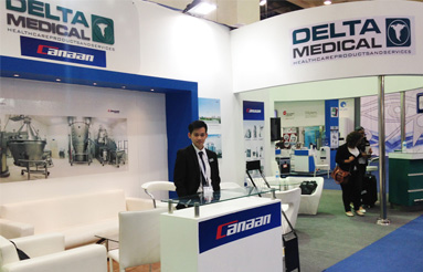 Canaan Exhibited at Pharmaconex 2015 in Cairo, Egypt